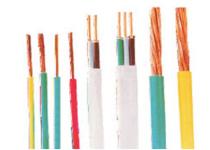 RVV轻型聚氯乙烯护套电缆